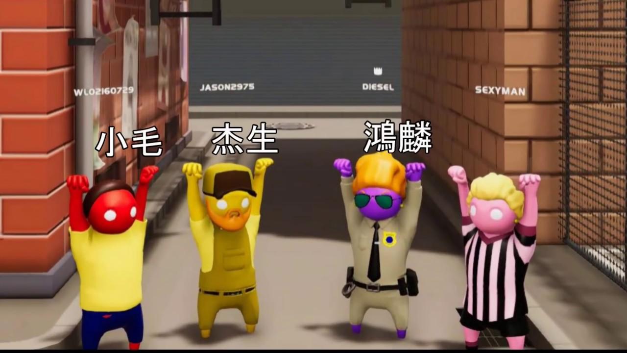 【鴻麟】Gang Beasts - 川普大作戰