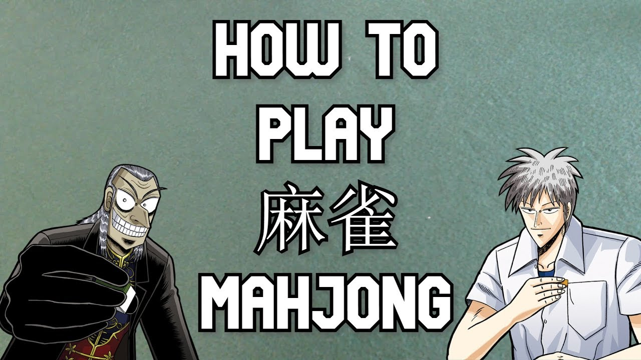 How to Play Japanese Mahjong-A Guide to Basic Gameplay
