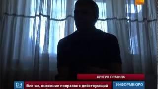 видео В Госдуму РФ внесен законопроект о регистрации жилья в Крыму
