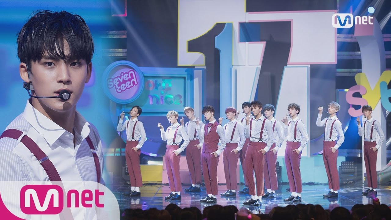 Seventeen VERY NICE Comeback Stage M COUNTDOWN