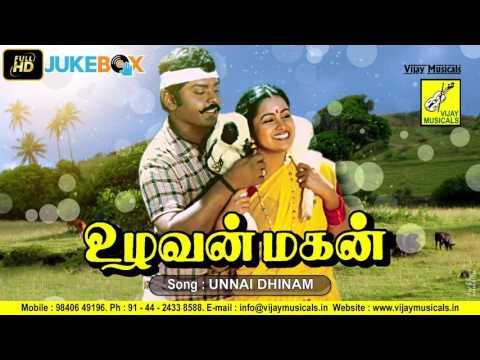 Unnai Dhinam - Uzhavan Mahan | Vijayakanth, Radhika