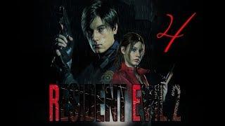 RESIDENT EVIL 2 REMAKE 4: YA TENEMOS EL ULTIMO EMBLEMA!!!
