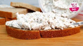 Больше ЕГО НЕ ПОКУПАЮ Дешевле и вкуснее готовить ДОМА За 15 мин воздушный творожный сыр на завтрак