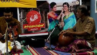 13 Majhe mahir panchari(Abhang)- Poopali- Adi