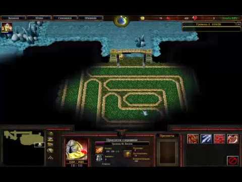 Warcraft 3: AnufisRPG 4 Lvl