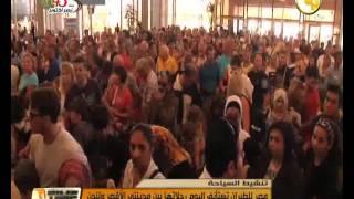 اليوم.. عودة رحلات مصر للطيران بين الأقصر ولندن بعد توقف لمدة عام