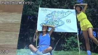新潟交通 BGM素材 http://musmus.main.jp/music.html.