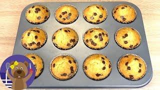Εύκολη συνταγή : Φτιάχνουμε σοκολατένια κεκάκια - Muffins σε μόλις 3 λεπτά!