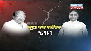 Tussle Between Damodar Rout & Braja Kishore Tripathy