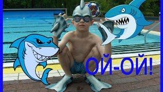 Плавание и купание в бассейне(Как я купаюсь в открытом бассейне в Швеции. Всем привет из Швеции! Меня зовут Петя. Снимаю разные челленджи,..., 2015-06-24T06:32:58.000Z)