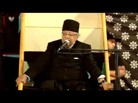 05 Majlis 05 Muharram 1438 2016 Allama Talib Jauhary