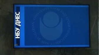 Лого на НБУ.MPG