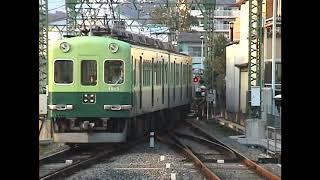 京阪電車  宇治線 & 交野線
