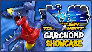 Pokken Tournament - Pokemon Showcase (Garchomp)