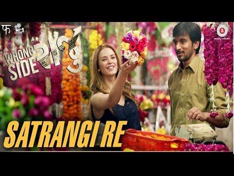 Satrangi Re - Wrong Side Raju | Pratik...