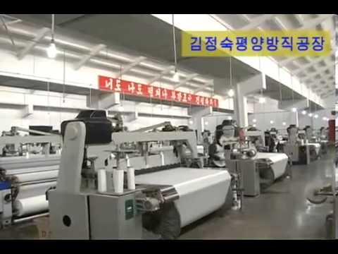 North Korea Life - light industry KOREA