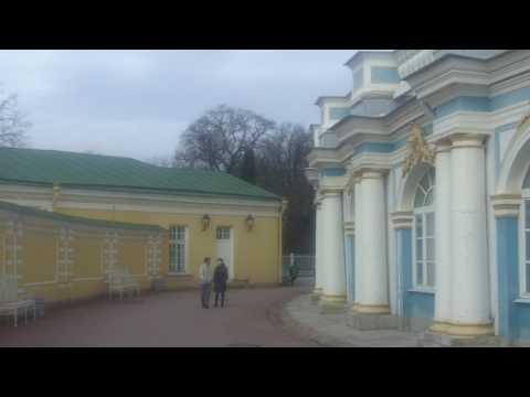 Отели Петербурга. Город Пушкин, отель  Екатерина во дворце