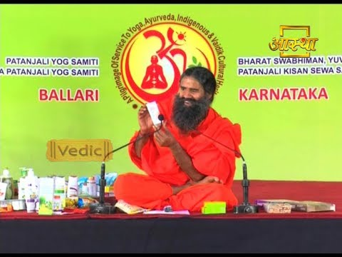 Patanjali Hair Removal Cream Product By Patanjali Ayurveda Youtube
