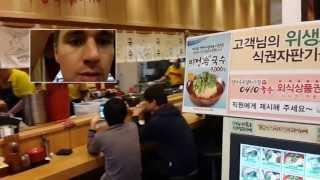 Автоматизация в ресторане лапши в Южной Корее!(В этом корейском ресторане владельцы поставили терминал для выбора и оплаты блюд, таким образом решив неск..., 2013-10-15T01:33:04.000Z)