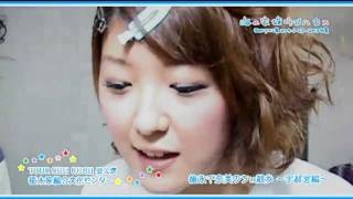 DVDマガジン 海の家 雄叫びハウス.