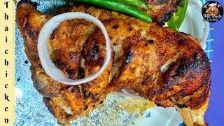 Thai Chicken   Very Tasty And Healthy Recipe   By Better Ways For Cooking.