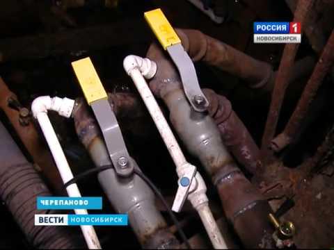 Жители Черепаново жалуются на холод в квартирах