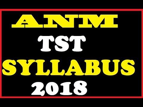 ANM SYLLABUS|| MP ANMTST SYLLABUS||