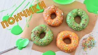 Творожные пончики ☆ БЫСТРО ☆ ВКУСНО и ОЧЕНЬ просто