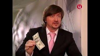 Деньги из воздуха! Наглядный видеоурок или как работают банки.