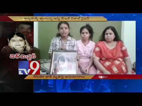 RJ Sandhya Murder : New angle emerges - TV9