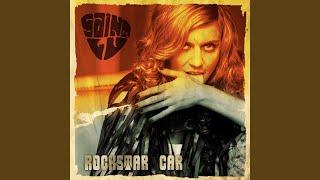 Rockstar Car (feat. Henning Wehland von Söhne Mannheims & H-Blockx)