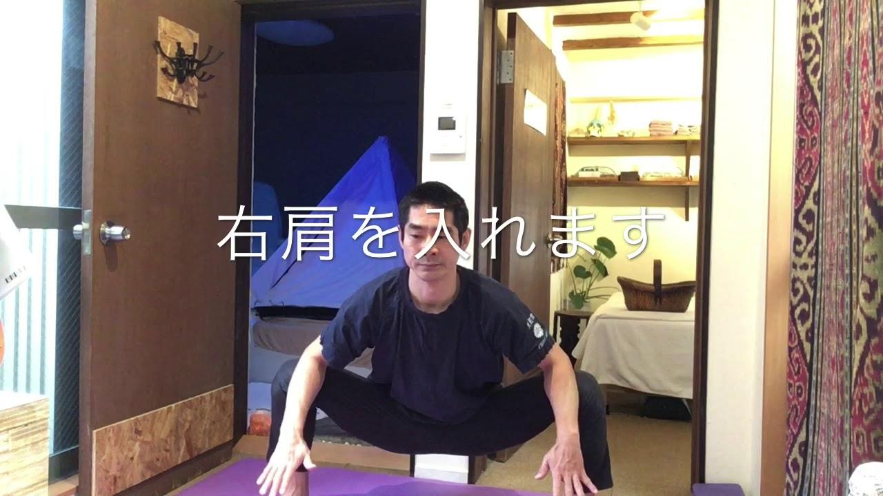 【Fascia Yoga4】1分で出来る!関節と筋肉の強化方法