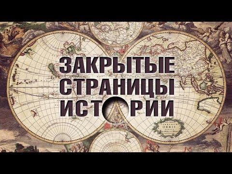Андрей Фурсов. De Personis. Неизвестные личности, изменившие мир