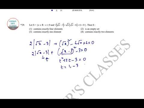 jee-main-mathematics-2018-part-7-past-year-solve,complete-solution,online-lectures
