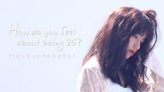 月刊 山本美月 BACK STAGE MOVIE 25歳になるって…? http://cancam.tv/
