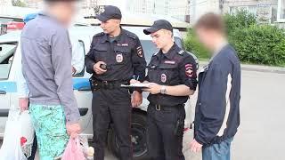 2019 05 07 Повреждение автомобиля на Интернациональной