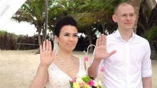 Свадебное видео в Доминикане. Официальная речь судьи.