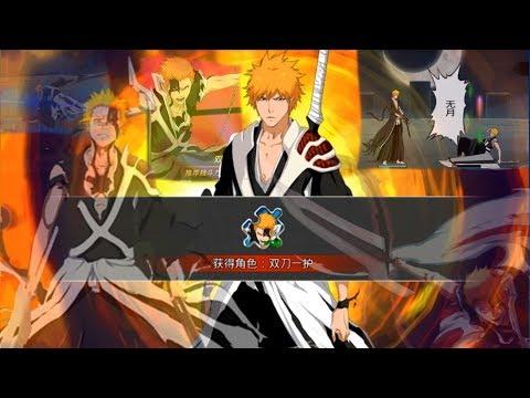 TRUE SHIKAI ICHIGO IS HERE! FULL UNLOCK AND GAMEPLAY! - Bleach Death Awakening