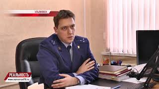 """""""АЛЬТЕРНАТИВА"""": ВОПРОСОВ ВСЁ БОЛЬШЕ"""