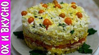 Невероятно Вкусный и Сытный Салат