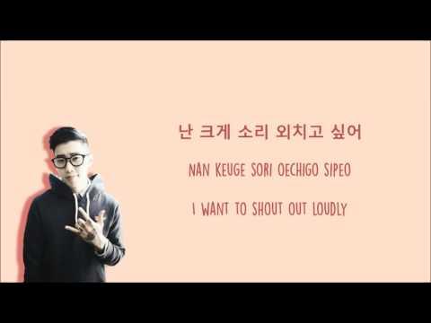 Jay Park-Joah Lyrics [Han/Rom/Eng]
