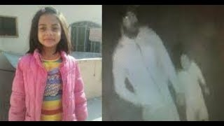 Message From Pakistan Awami Tehreek Worker New Latest about zainab case