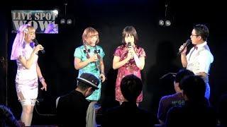 【セトリ】 00:00 sweet cat 03:54 ショコラ・ラブ 08:50 MC 11:33 over ...