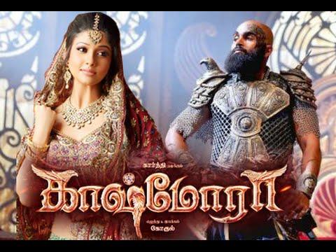 Kashmora first look poster review | Karthi, Nayanthara, Sri Divya