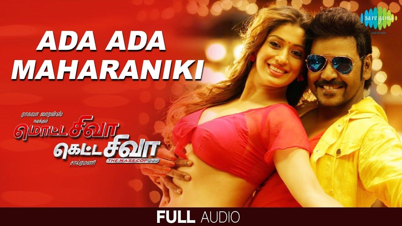 Download Ada Ada Maharaniki - Full Audio | Motta Shiva Ketta Shiva | Raghava Lawrence | Raai Laxmi | Amrish