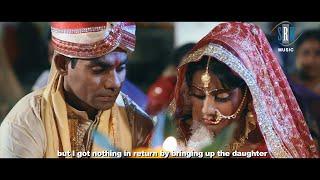 Suga Je Postaun   Jat Jatin   Movie Song   with English Subtitle