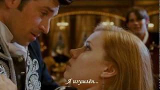 Скачать А Панайотов и А Лорак Surprised By You Русская версия Enchanted
