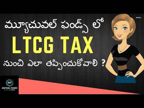 ltcg-tax-in-telugu-:-what-is-long-term-capital-gain-tax-in-equity-mutual-fund-telugu[2018]