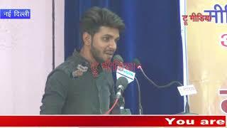 Marhoom Azmi | Ganga Jamuni Mushairya | Convenor-Syed Raghib Azmi | True Media