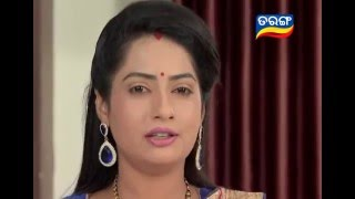 Neijare Megha Mate Ep 438- 16th Feb 2016